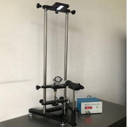 杨氏模量实验仪(拉力计智能显示)