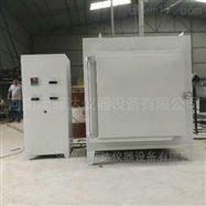 高温电阻炉(马弗炉)SX2-12-16