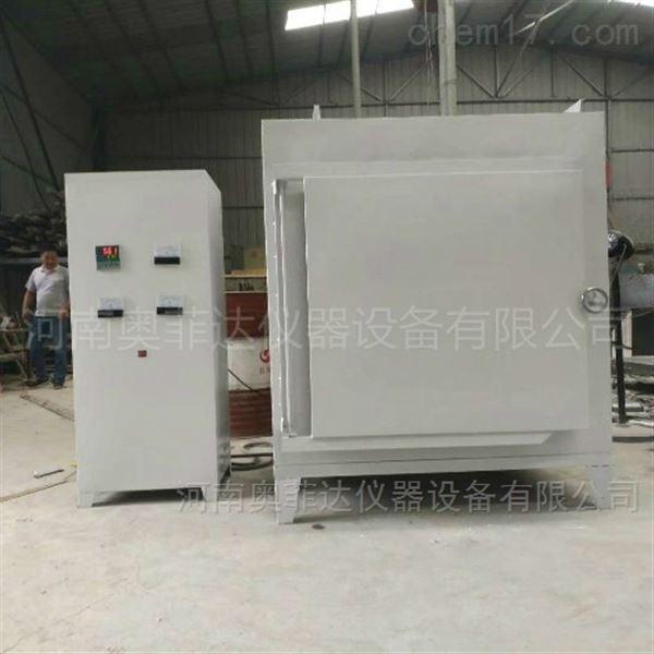 工业热处理电炉