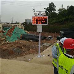 OSEN-YZ滁州市扬尘监测系统在哪能买到?