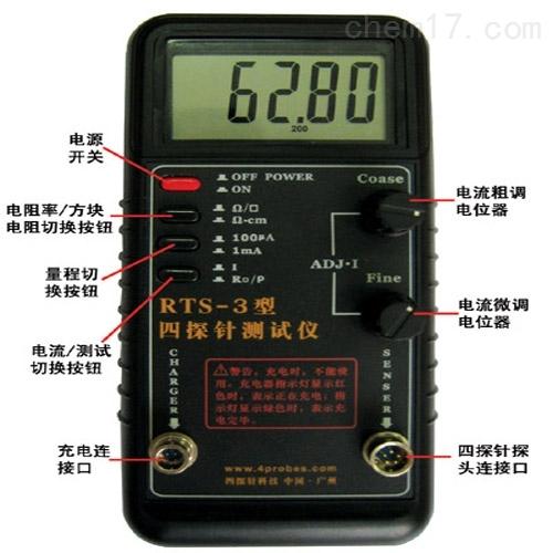 手持式四探针测试仪