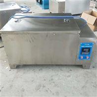SY-84型水泥快速养护箱