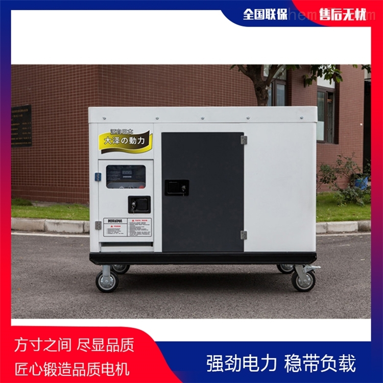 三相带设备25kw静音柴油发电机