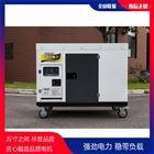 50KW静音柴油发电机备用电源