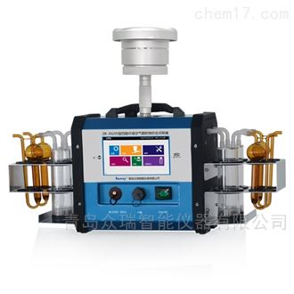 太阳成_ZR-3920S型四路环境空气颗粒物综合采样器(四路常温)