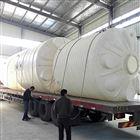 10吨园林灌溉水箱