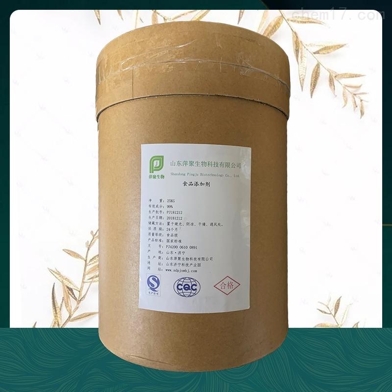 河北豌豆肽生产厂家