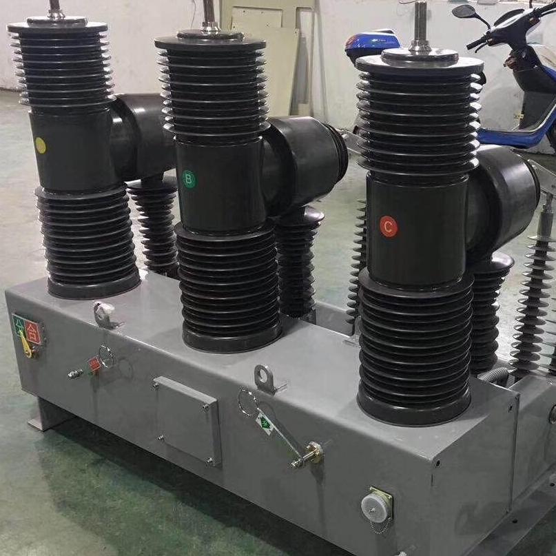 35KV智能高压真空断路器 ZW32-40.5隔离开关