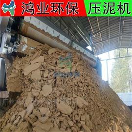 脱水设备机制沙泥浆固化设备 沙石厂污水过滤机