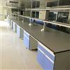 实验室装修通风系统工程