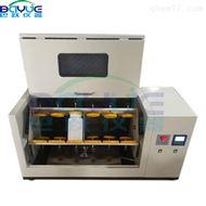 BYFZ-6B六位温控型翻转液液萃取器配零顶空