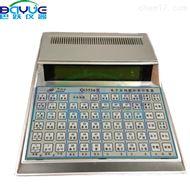 Qi3536手持细胞计数器