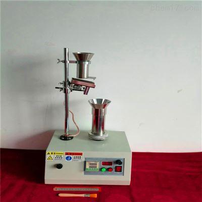 分子筛堆积密度测定仪的操作培训