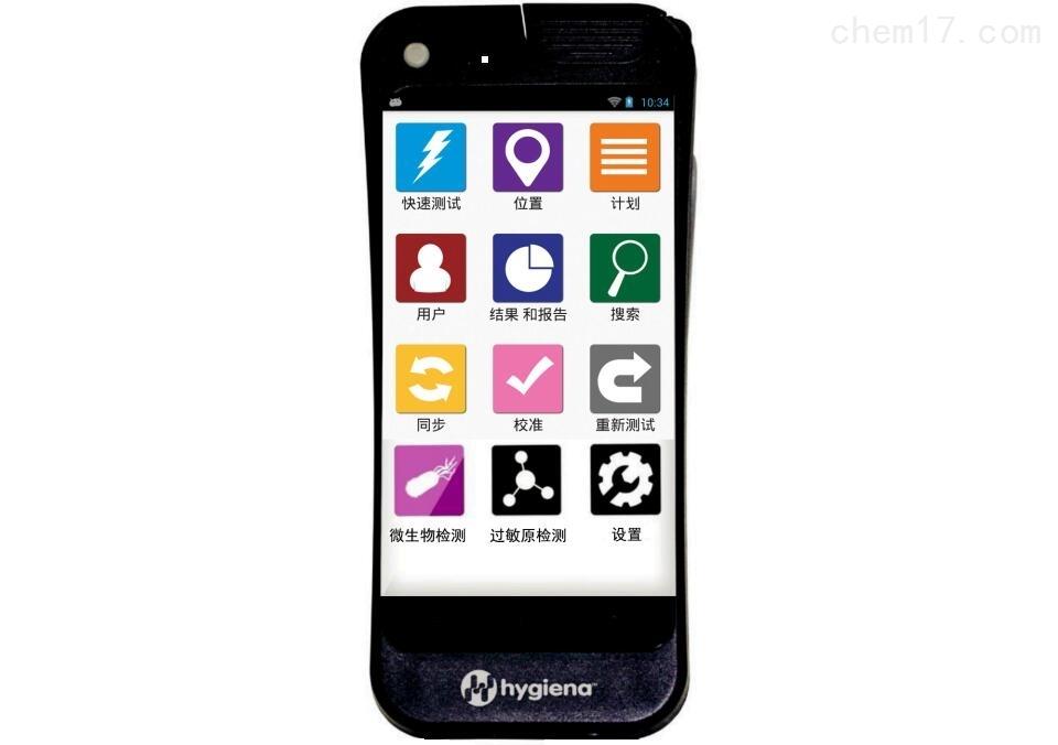 美国HygienaEnSURE Touch智能荧光检测仪