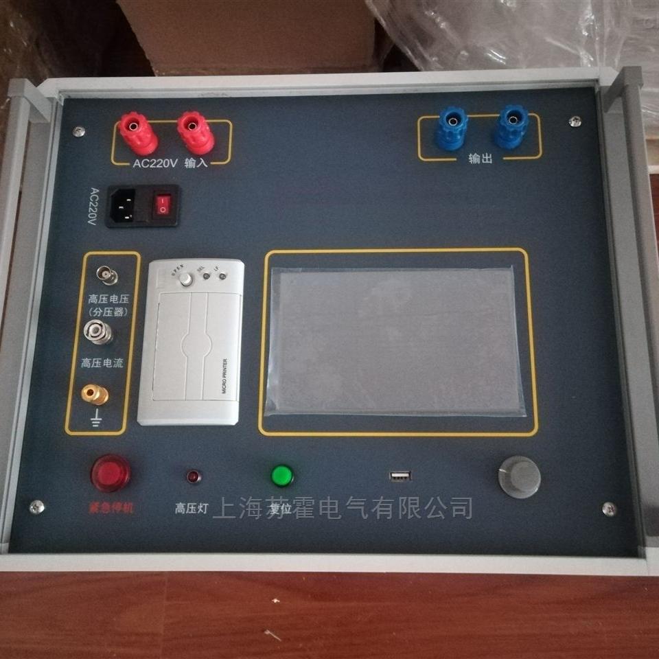 宁波多倍频发生器测试仪生产