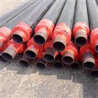 鋼套鋼預制直埋蒸汽保溫管廠家現貨供給