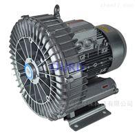 HRB-610-D22.2KW旋涡风机