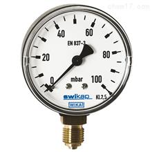 611.13德国威卡WIKA铜合金材质膜盒式压力表