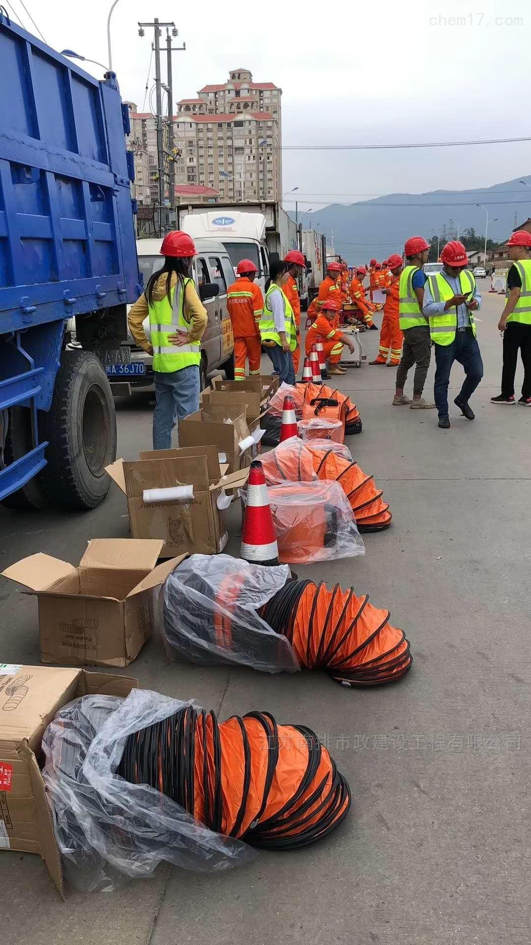 扬州市排水管道非开挖光固化原位修复