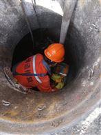 碎裂管法修复