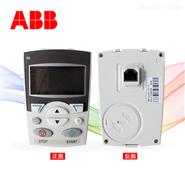 ACS-CP-D 中文面板 ABB ACS 高级中文控制盘