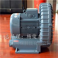 3.7KW深圳环形高压鼓风机