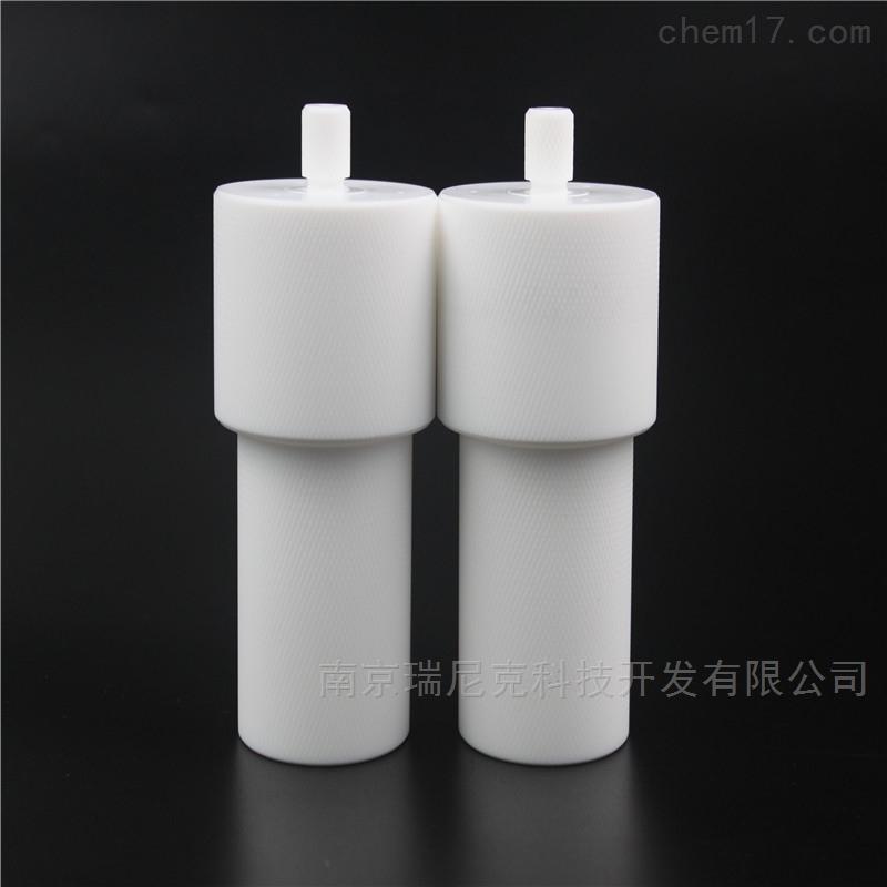 PTFE聚四氟乙烯产品全氟消解罐