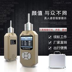 YCC200A-C8H10泵吸式二甲苯检测仪