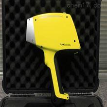 铝镁铁黄铜合金光谱检测分析测试仪器设备机