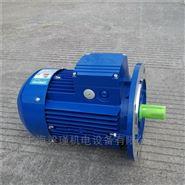 MS90S-4 中研紫光三相异步电动机