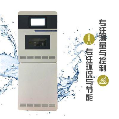 水质在线监测仪厂家