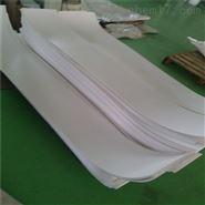 建筑配件用聚四氟乙烯垫板