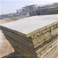 耐高温外墙岩棉复合板
