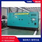 100KW静音柴油发电机备用电源