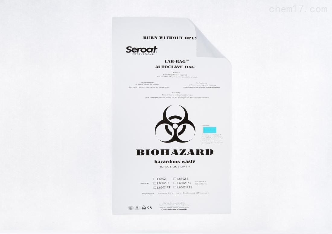美国Seroat Lab-Bag™ L65系列高压灭菌袋