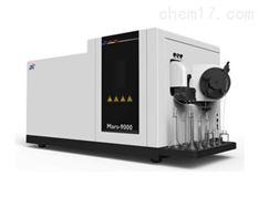 電感耦合等離子體質譜儀Expec 7000