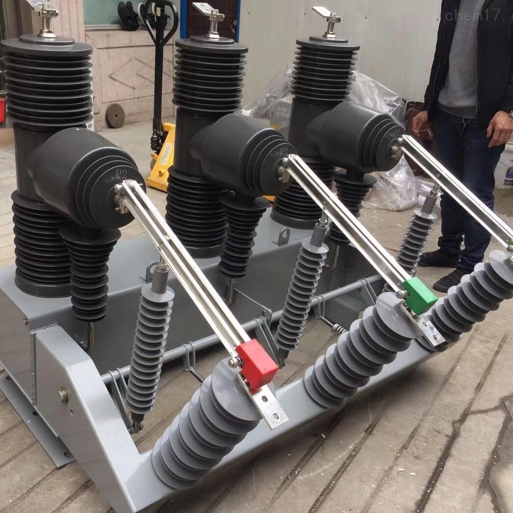 ZW32线路型电动操作真空断路器 35KV