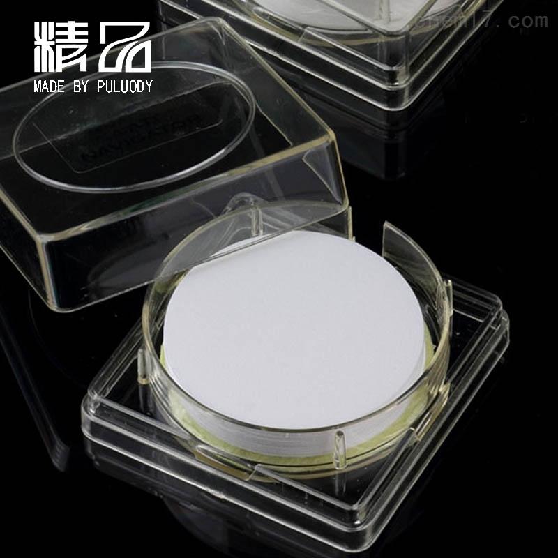 PULL有机系微孔滤膜