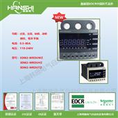 韩国施耐电动机保护器3DM2-WRDBH