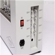 爆款2/6/8脂肪测定仪厂家送玻璃装置
