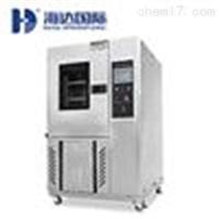 HD-E702-150广东塑料恒温恒湿试验箱厂家价格