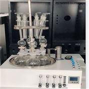 水质硫化物酸化吹气仪样品前处理