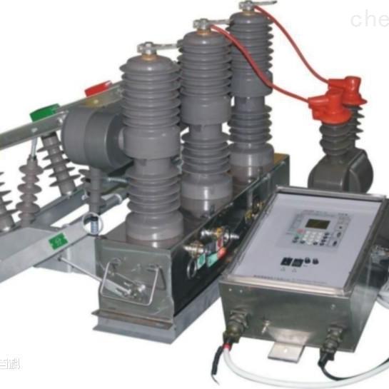 ZW32智能真空断路器线路型手动操作10KV