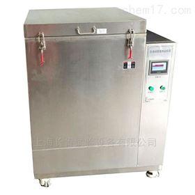 上海供应低温槽超级恒温水槽