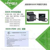EOCR智能马达保护器