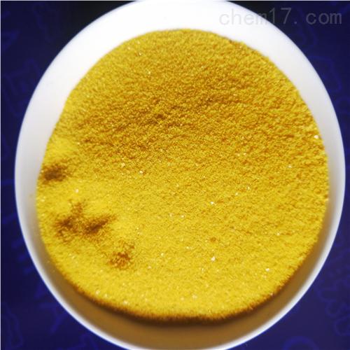 黔东污水处理聚合氯化铝生产销售