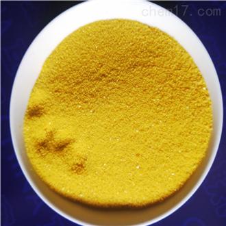 临沧絮凝剂聚合氯化铝使用方便