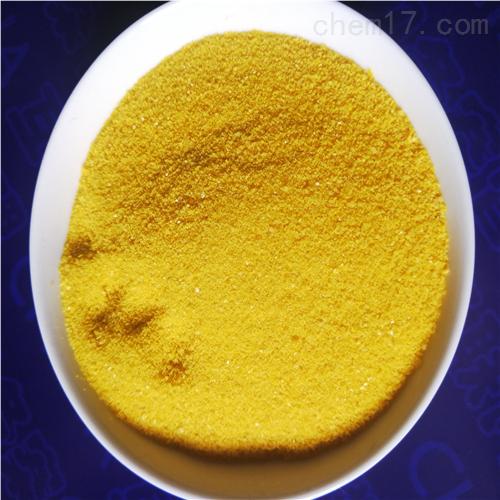 克拉玛依絮凝剂聚合氯化铝一公斤多少钱