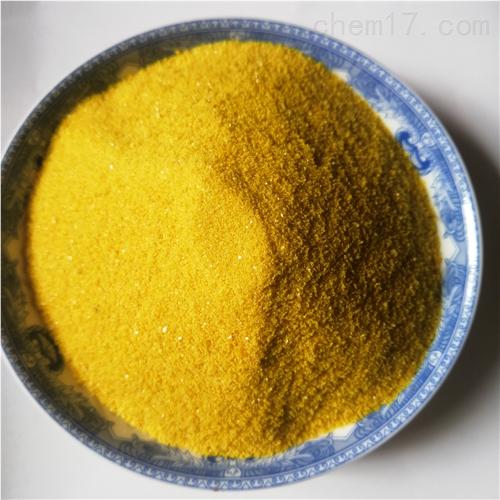 赤峰絮凝剂聚合氯化铝一公斤多少钱