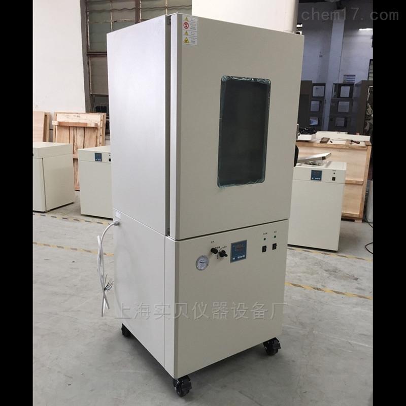 真空干燥箱烘箱一体式500升
